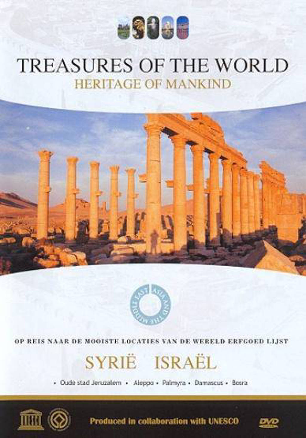 Treasures of the world 6 - Syrie (DVD)