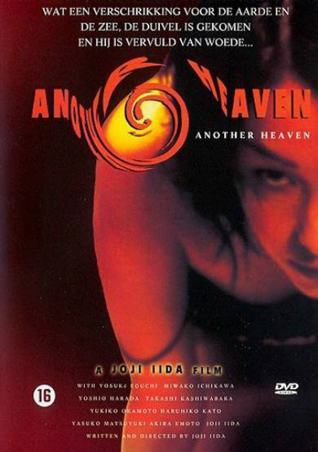 Another Heaven (DVD)