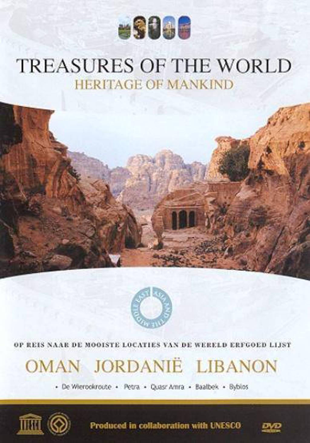 Treasures of the world 7 - Oman (DVD)