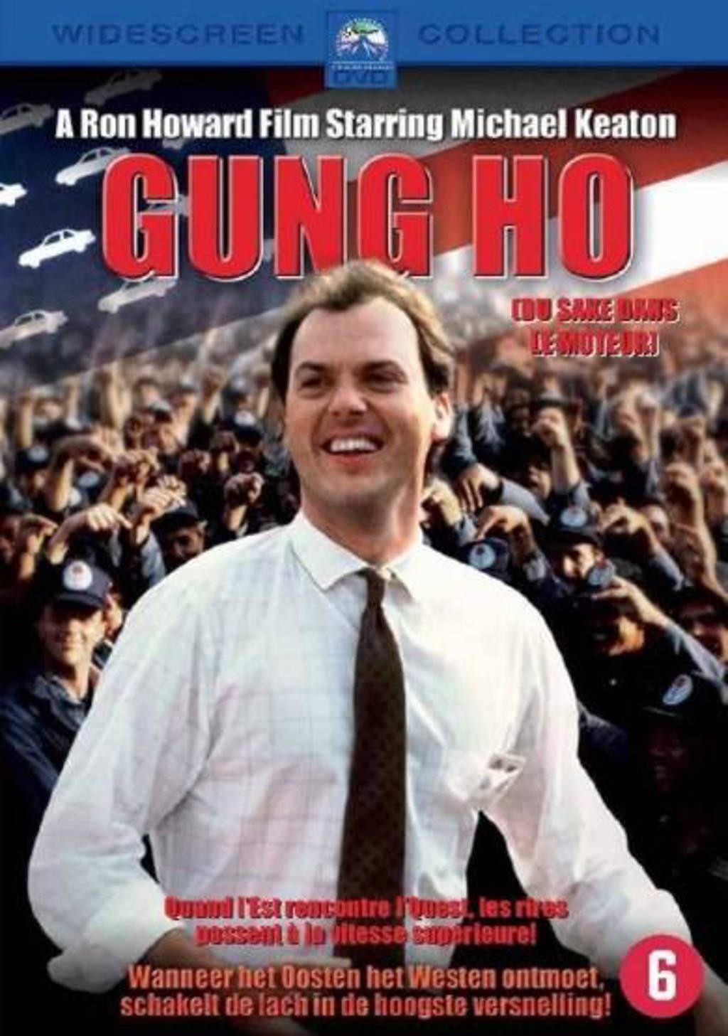 Gung ho (1986) (DVD)