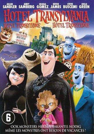 Hotel Transsylvanië (DVD)