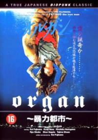 Organ (DVD)