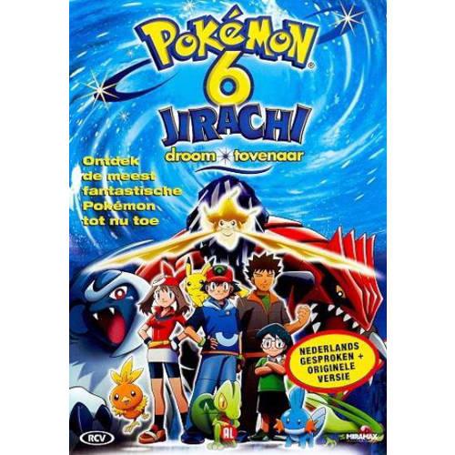Pokemon 6-Jirachi (DVD) kopen