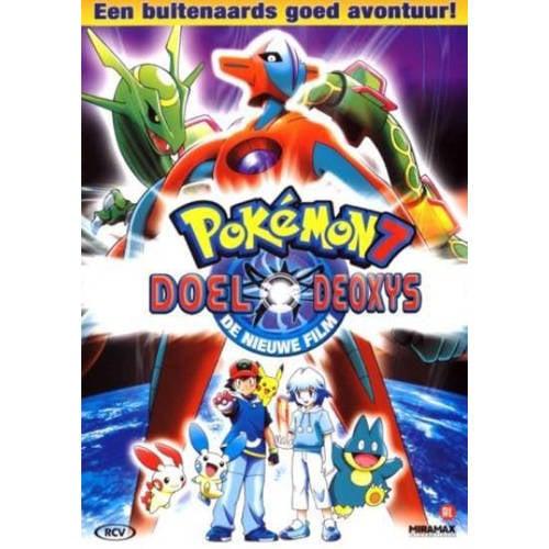 Pokemon 7- Doel deoxys (DVD) kopen