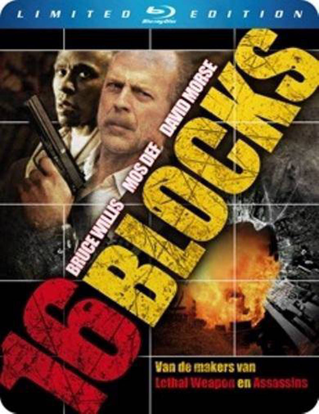 16 blocks (Blu-ray)