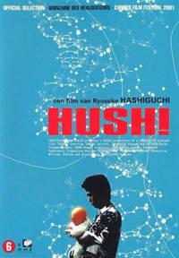 Hush! (DVD)