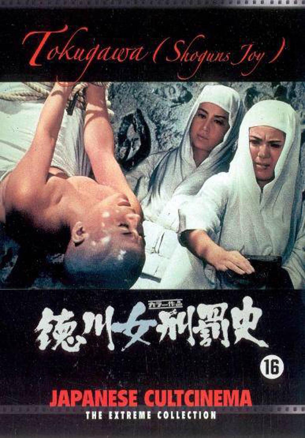 Tokugawa (DVD)