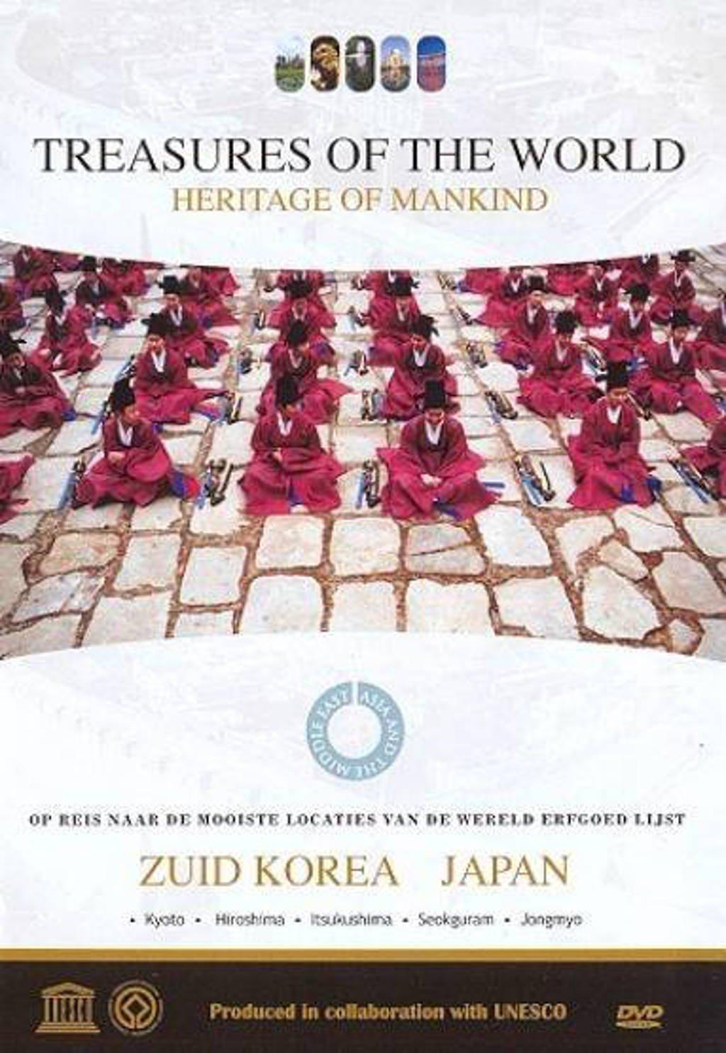 Treasures of the world 5 - Zuid Korea (DVD)