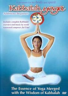 Kabbalah yoga - Ambitious beginners (DVD)
