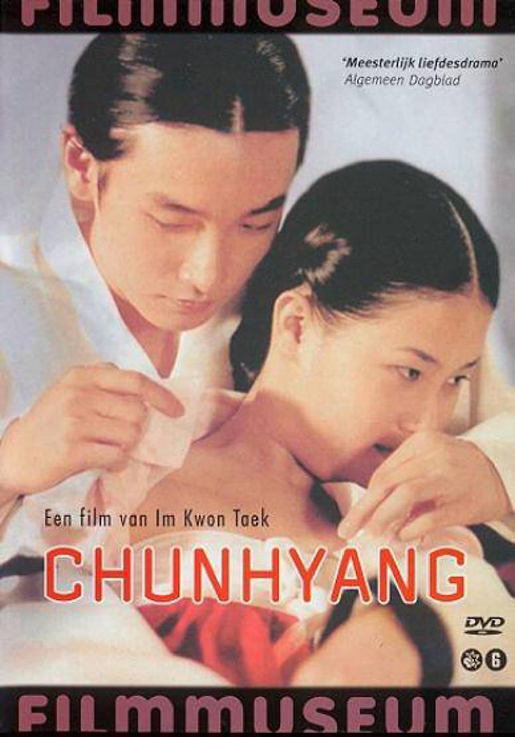 Chunhyang (DVD)