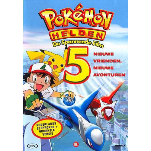 Pokemon 5-helden (DVD) kopen