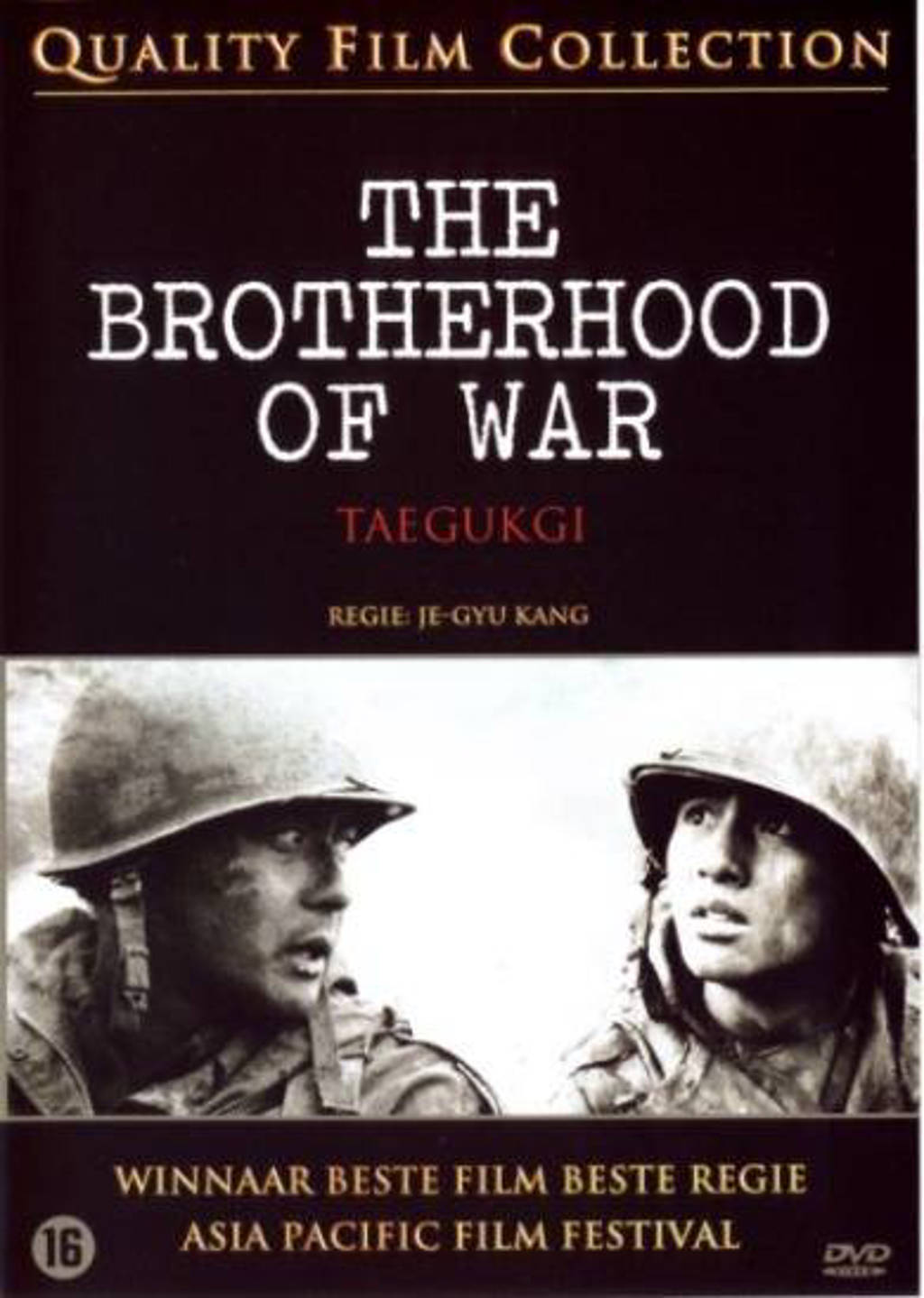 Brotherhood of war (DVD)