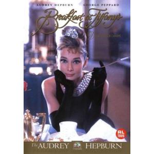Breakfastat Tiffany's (DVD)