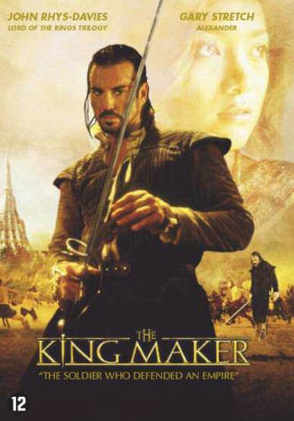 Kingmaker (DVD)