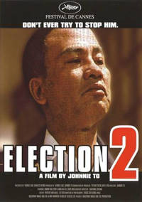 Election 2 (DVD)