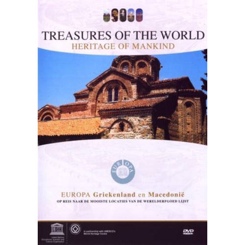 Treasures of the world-griekenland en macedonië (DVD) kopen