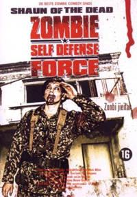 Zombie self defense force (DVD)