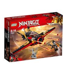 Ninjago Destiny's Wing 70650