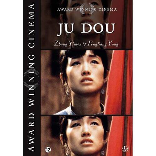 Ju dou (DVD)