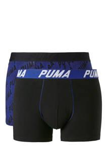 Bodywear boxershort (set van 2)