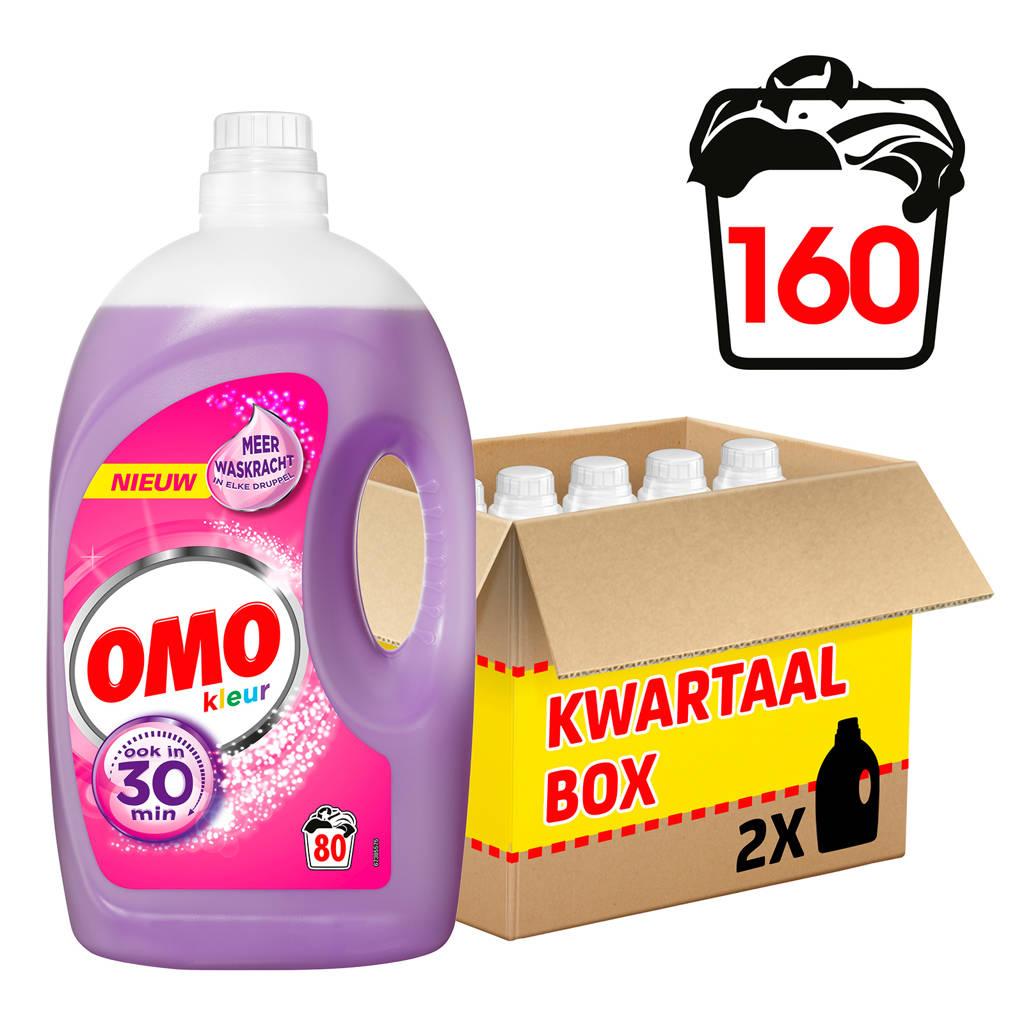 Omo wasmiddel kleur - 160 wasbeurten - vloeibaar