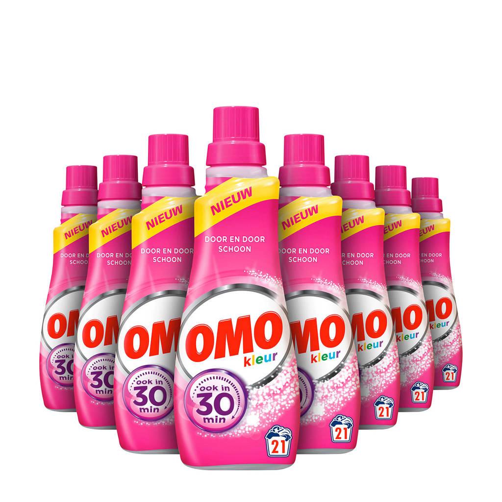 Omo Klein & Krachtig wasmiddel kleur - 168 wasbeurten - vloeibaar - 168 wasbeurten