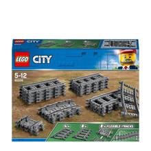 City treinrails 60205