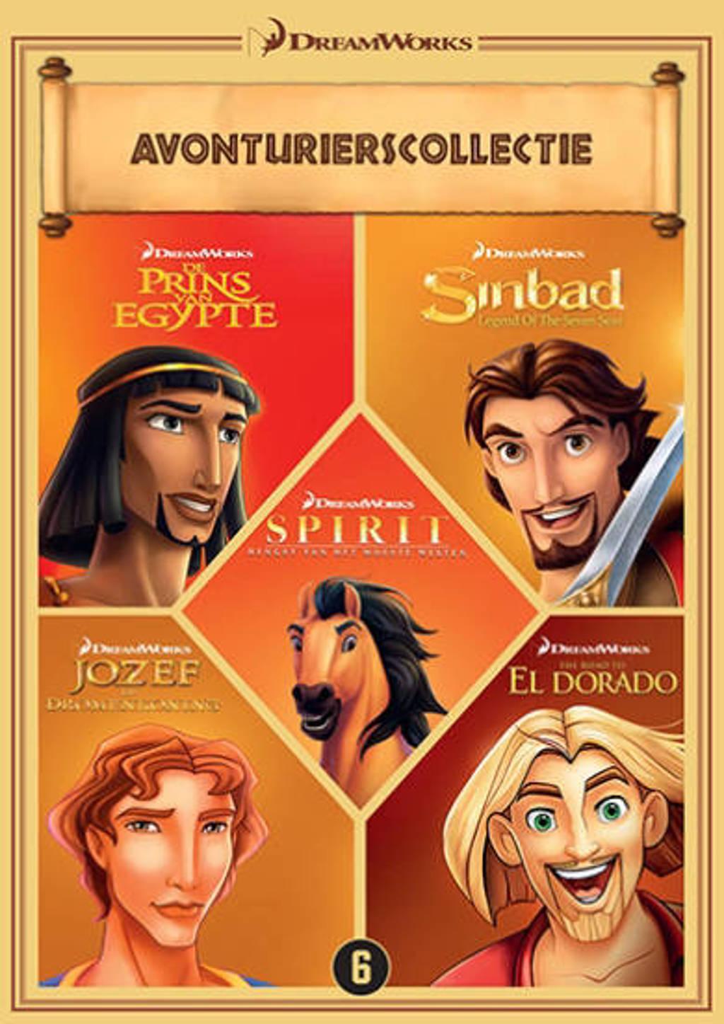 Dreamworks classics box (DVD)