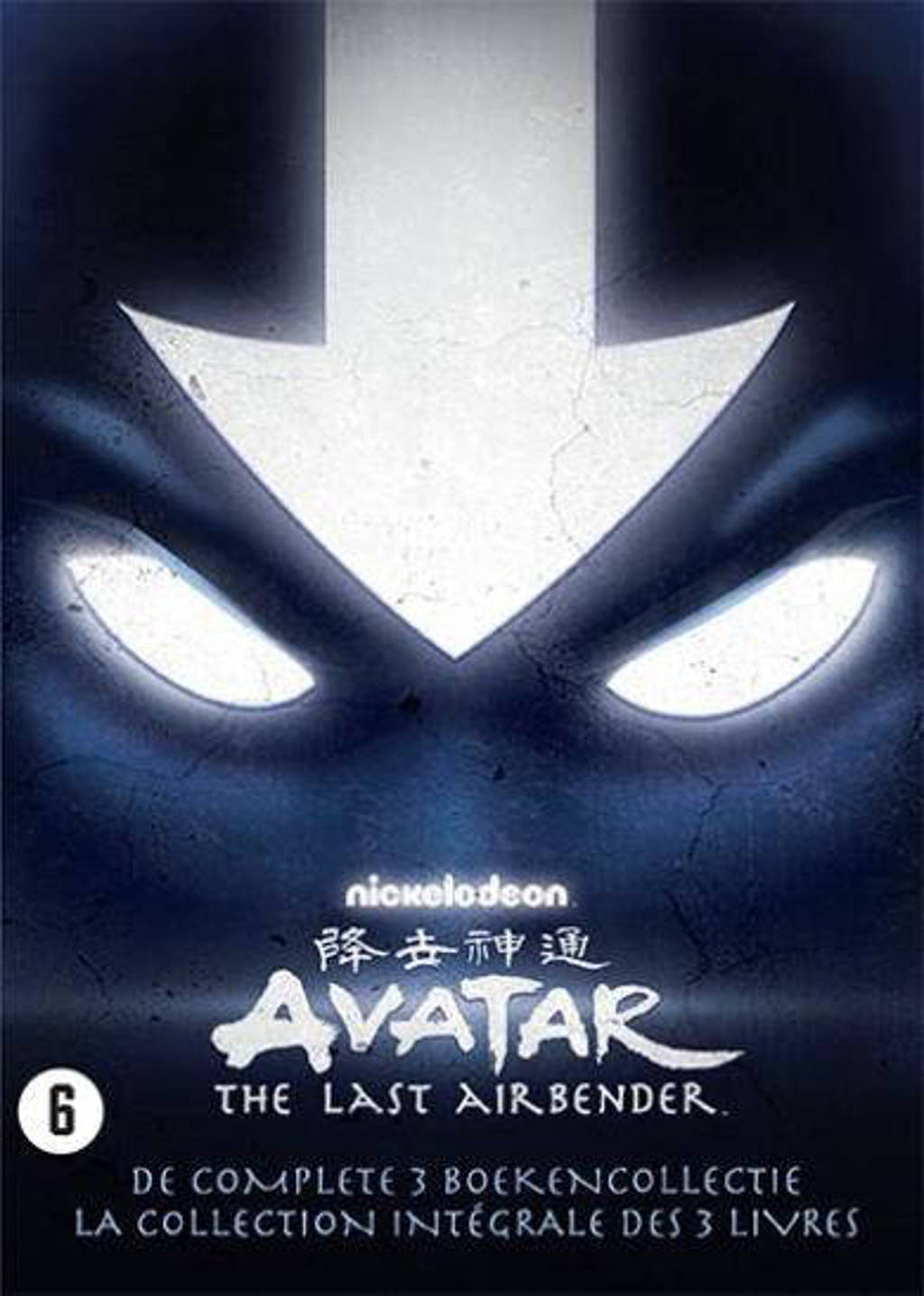Avatar - Complete collection (DVD)