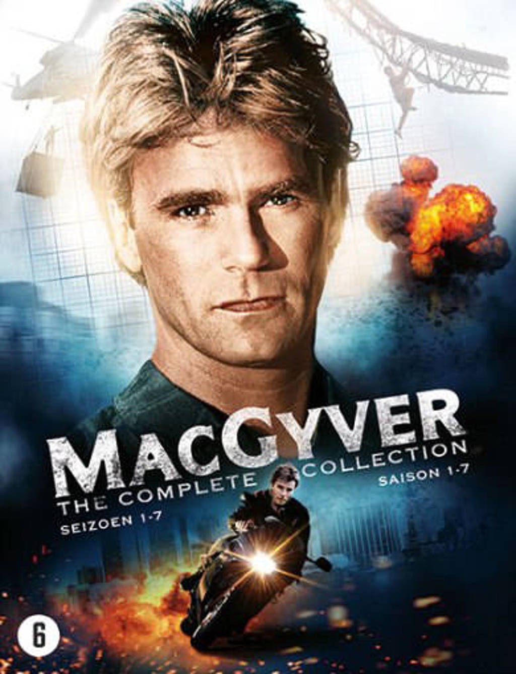 MacGyver - Complete collection (DVD)