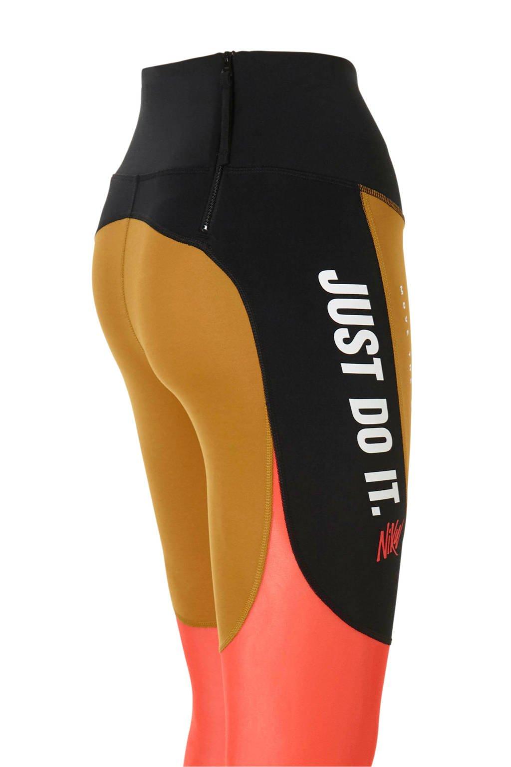 Nike sportbroek camel/zwart/rood, Camel