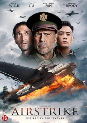Air strike (DVD)