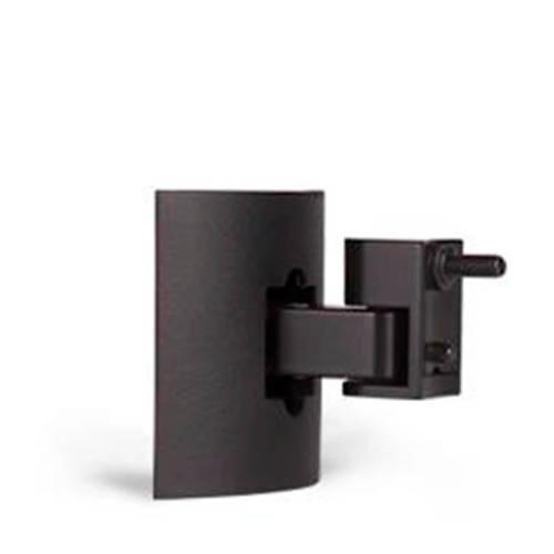 Bose UB20IIZWAR muur-/ plafonbeugel UB-20 series II zwart kopen