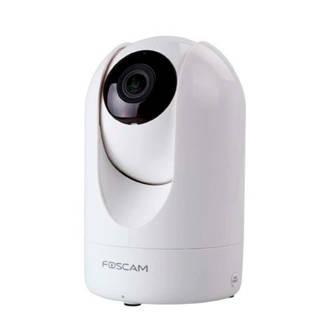 Indoor Quad HD (4 MP) IP camera
