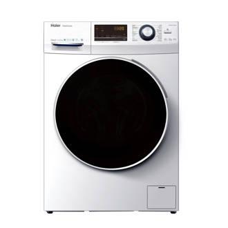 HW100-B14636 wasmachine