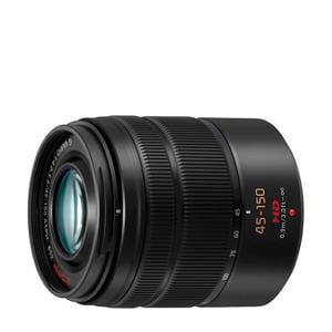 LUMIX G VARIO 45-150M Lens