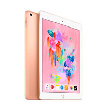 Apple 9.7 iPad (2018) 32GB Wi-Fi (MRJN2NF/A)