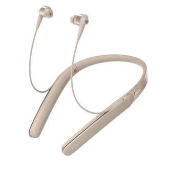 WI-1000XB in-ear bluetooth koptelefoon met Noise Cancelling goud