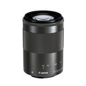 telelens EF-M 55-200mm f/4.5-6.3 IS STM