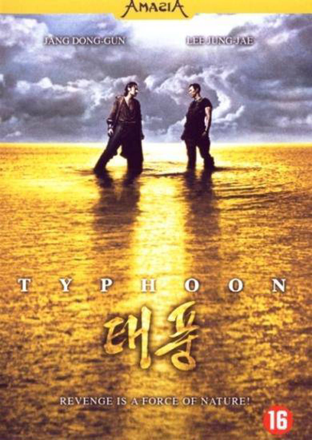 Typhoon (DVD)