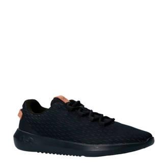 Ripple Elevated sneakers