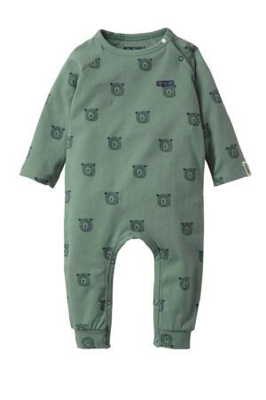 newborn baby boxpak Qaiser