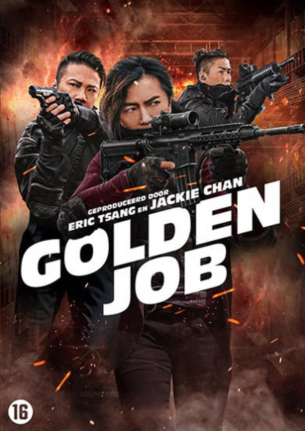 Golden job (DVD)