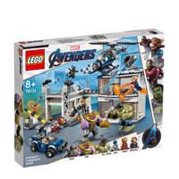 LEGO Super Heroes Big verdedigingssysteem 76131