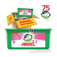 Ariel Sensation Pink 3in1Pods wasmiddelcapsules 3 x 25 wasbeurten