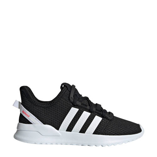adidas Originals sneakers U_PATH RUN J