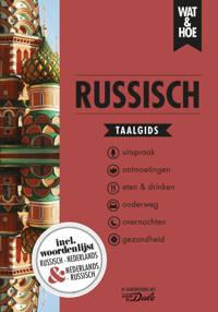 Wat & Hoe taalgids: Russisch - Wat & Hoe taalgids