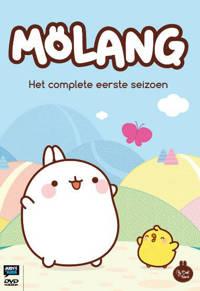 Molang - Seizoen 1 (DVD)