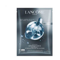 Lancome Lancôme - Advanced Genefique Light-Pearl Hydrogel oogmasker