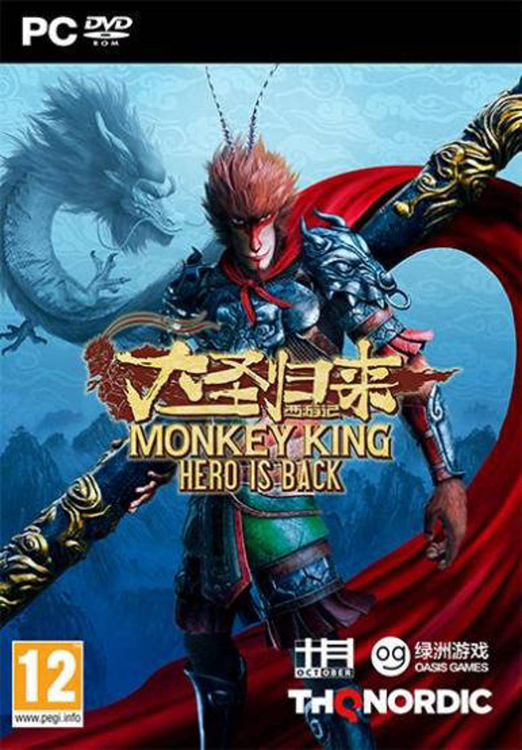 Monkey King - Hero is Back (PC)